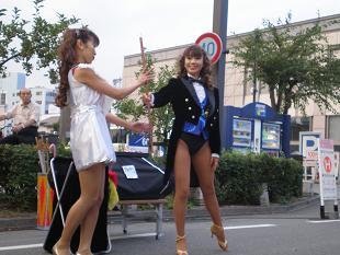 mirakuru1.jpg