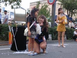 mirakuru6.jpg