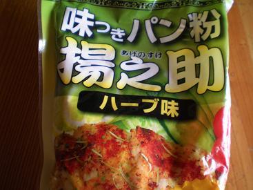 yuukari1.jpg