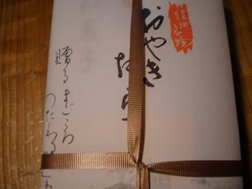 zennkouji4.jpg