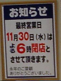 daiei3.jpg