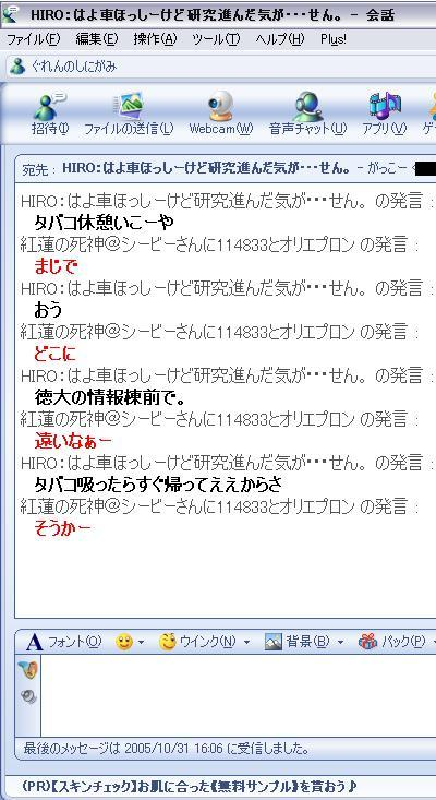 hiroPP.jpg