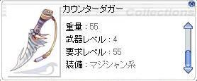 0329f.jpg