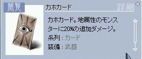 0623c.jpg