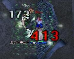 0625a.jpg