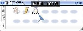 0918b.jpg