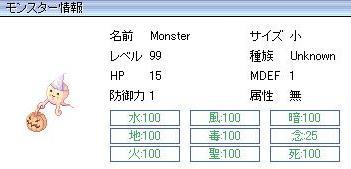 1108c.jpg