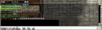 節子…これオリやない