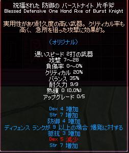 2008070804.jpg