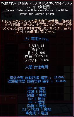 2008071711.jpg