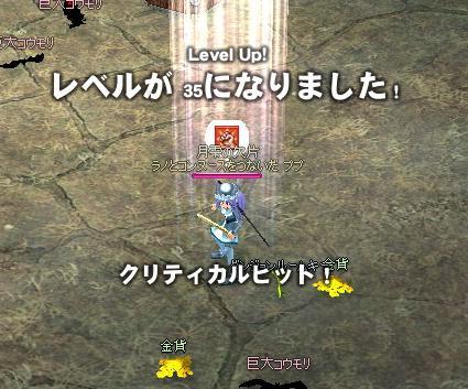 2008072105.jpg