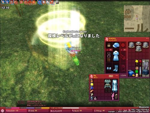 2008072201.jpg