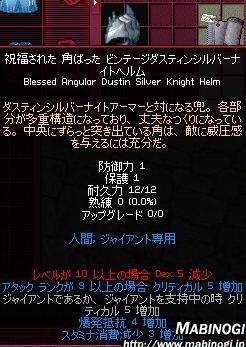 2008072403.jpg