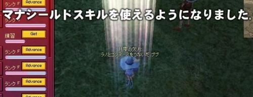2008072405.jpg