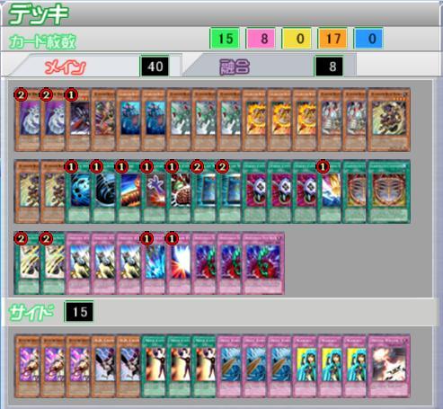 剣闘獣ver2.0