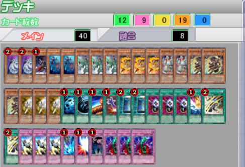 剣闘獣ver2.1