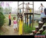 中国のBiEL