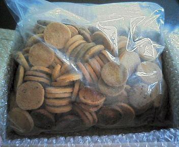豆乳おからクッキー 1kg ダンボール箱にどかっ