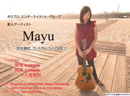 Mayu Premium Live