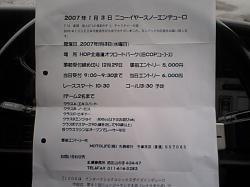 20061227123721