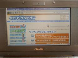 20081013093905