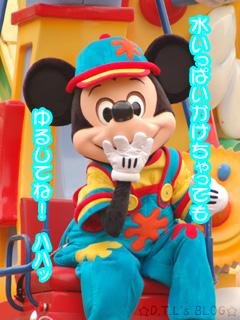 070815_HKDL_WW_mic01.jpg