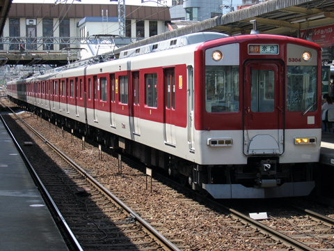 20040719_kintetsu_5800-01.jpg