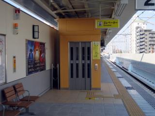 20041017_hanwa-06.jpg