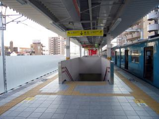 20041017_hanwa-08.jpg