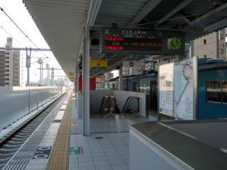 20041017_hanwa-10.jpg