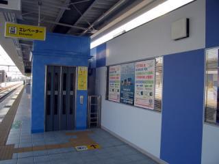20041017_hanwa-12.jpg