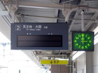 20041017_hanwa-13.jpg