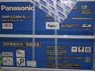 20041211_dvd_recorder-01.jpg
