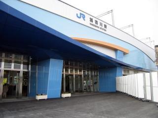 20041219_kakogawa-02.jpg