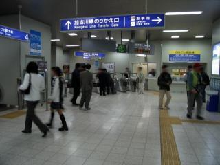 20041219_kakogawa-03.jpg