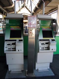 20050109_greencar_tickt-m.jpg