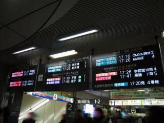 20050109_shinjuku-02.jpg