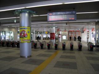 20050130_tokyu-oimachi.jpg