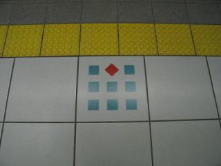 20050130_twr-tennouzu_isle-03.jpg