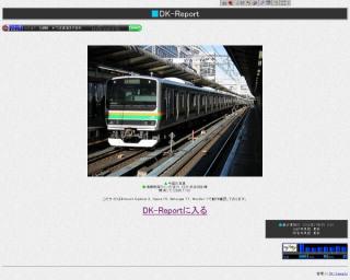 20050209_site_top.jpg