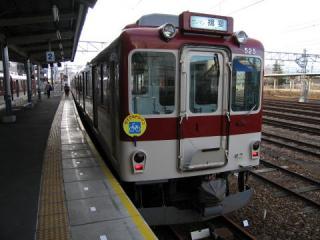 20050211_kintetsu_620-02.jpg