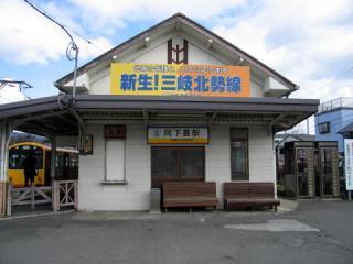 20050211_sangi-ageki.jpg