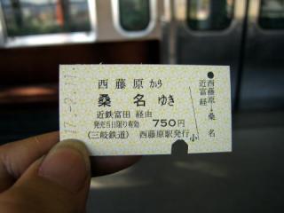 20050211_sangi-koken.jpg