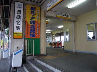 20050211_sangi-nishikuwana-01.jpg