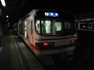 20050212_meitetsu_1800-01.jpg