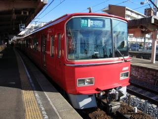 20050212_meitetsu_3500-01.jpg