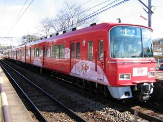 20050212_meitetsu_3700-kit01.jpg
