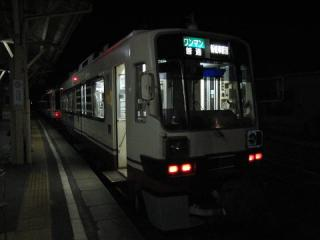 20050212_meitetsu_mo780-01.jpg