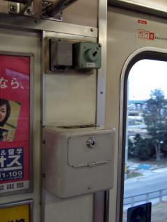 20050212_shasho-botan.jpg