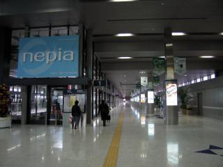 20050213_centrair-13.jpg